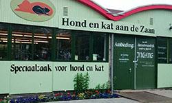 banner klein winkel